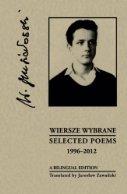 Wiesław Musiałowski