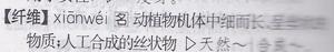 xianwei, qianwei